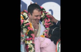 68-year-old woman kisses Rahul on Valentine's Day in Gujarat