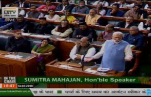 Modi, opposition leaders recall experiences of 16th Lok Sabha