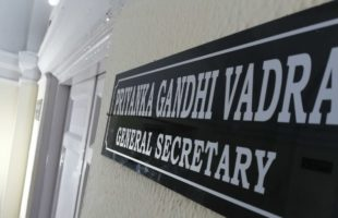Congress transition post Sonia: Priyanka Gandhi gets room at AICC next to Rahul