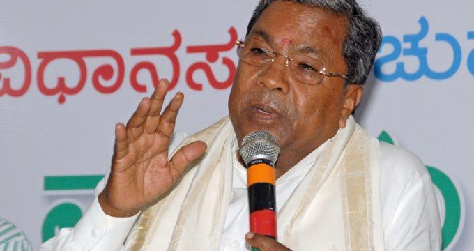Congress moves for disqualification of 4 rebel Karnataka legislators