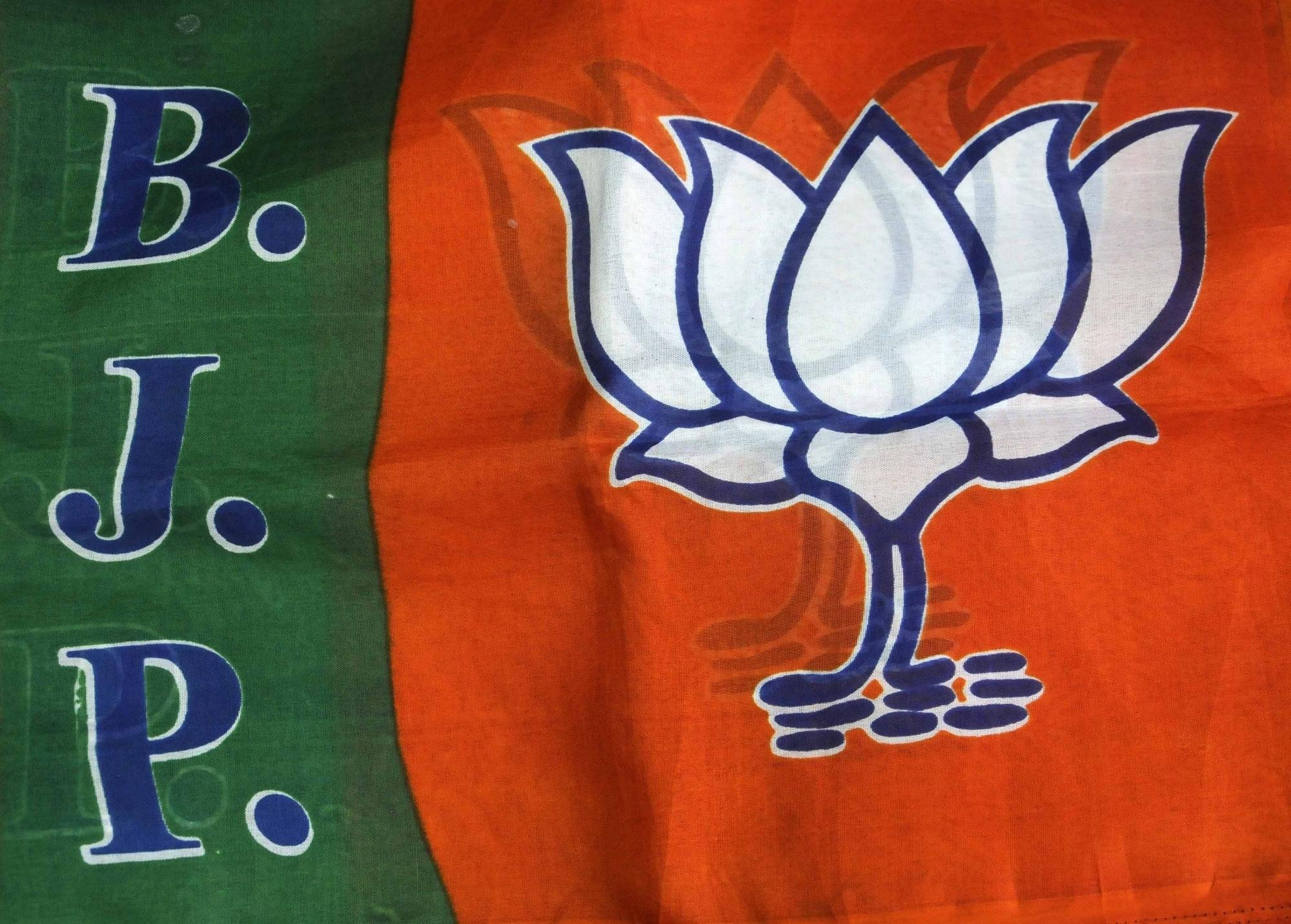Bishnu Sethi named deputy leader of BJP in Odisha Assembly